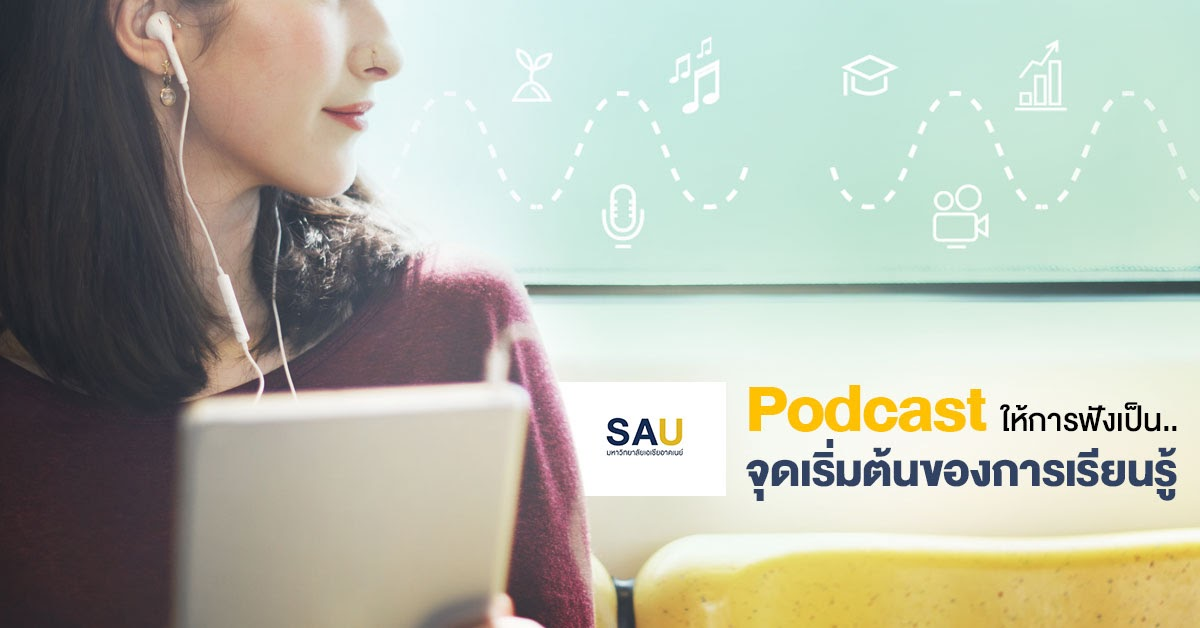 Article_Podcast